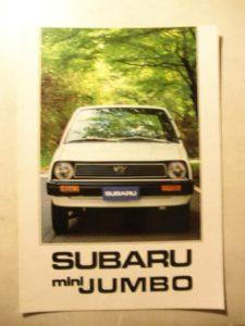 Folder Subaru Mini Jumbo 1988
