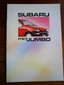 Subaru Mini Jumbo [ 1990 ]