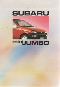 Subaru Mini Jumbo Brochure 1990